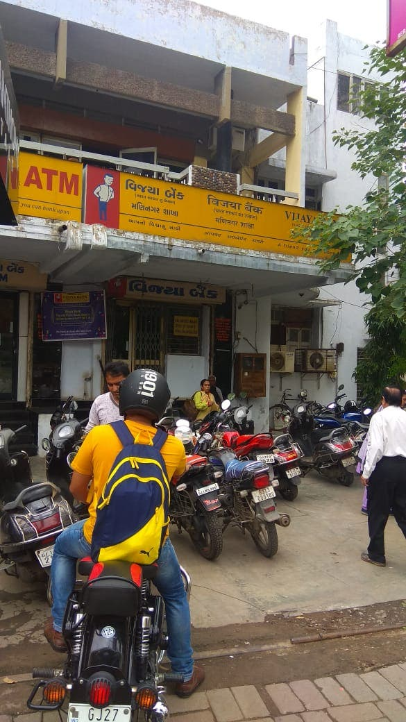 Vijaya Bank may have to close some branches. (Supplied)