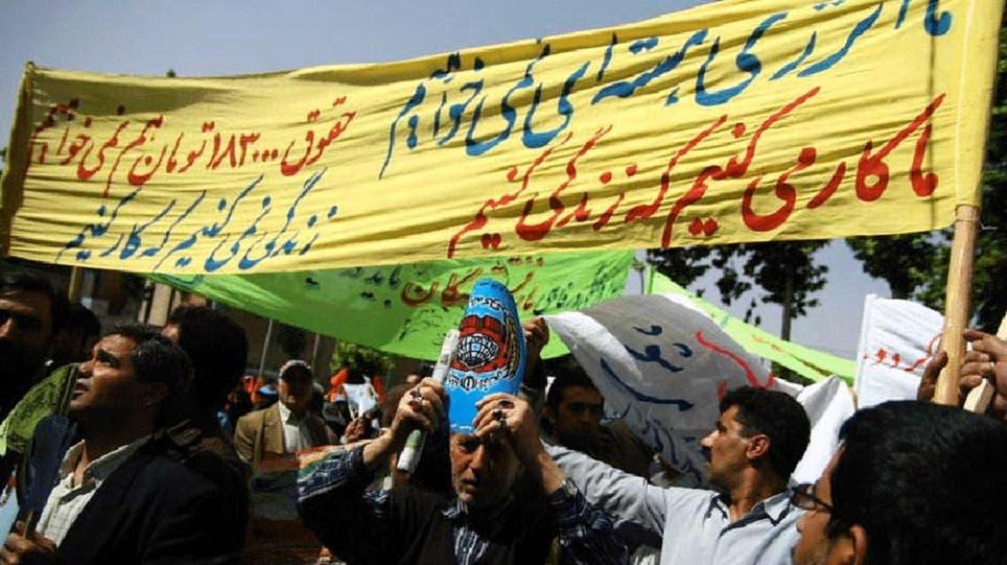ایران کارگران