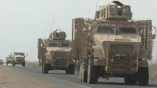 البیضاء صوبے میں یمنی فوج کے ہاتھوں 17 حوثی ہلاک