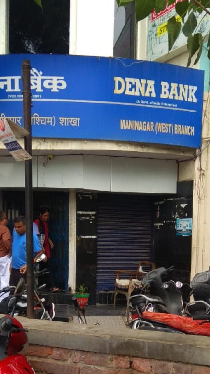 Dena Bank's non-performing assets are the highest. (Supplied)