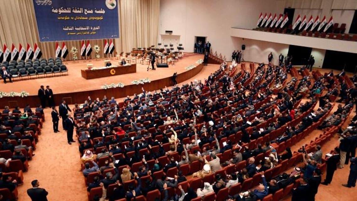 Iraq parliament (File photo: Reuters)