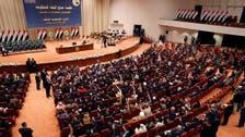 Iraqi parliament votes to revoke privileges for senior politicians amid protests