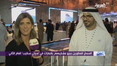 الدار العقارية: حزمة مشاريع بـ13 مليار درهم في أبوظبي