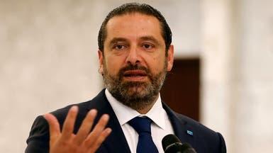 الحريري بعد زيارته لبري: الحكومة ستشكل خلال أيام
