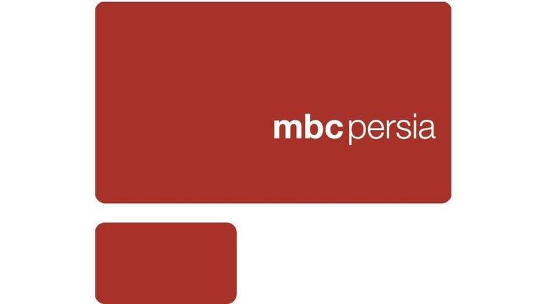 MBC launches Farsi family entertainment channel MBC Persia - Al