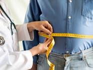 تقلب الوزن يزيد خطر الإصابة بالأزمات القلبية