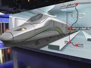 انطلاق أولى رحلات قطار الحرمين 11 أكتوبر وهذه التفاصيل