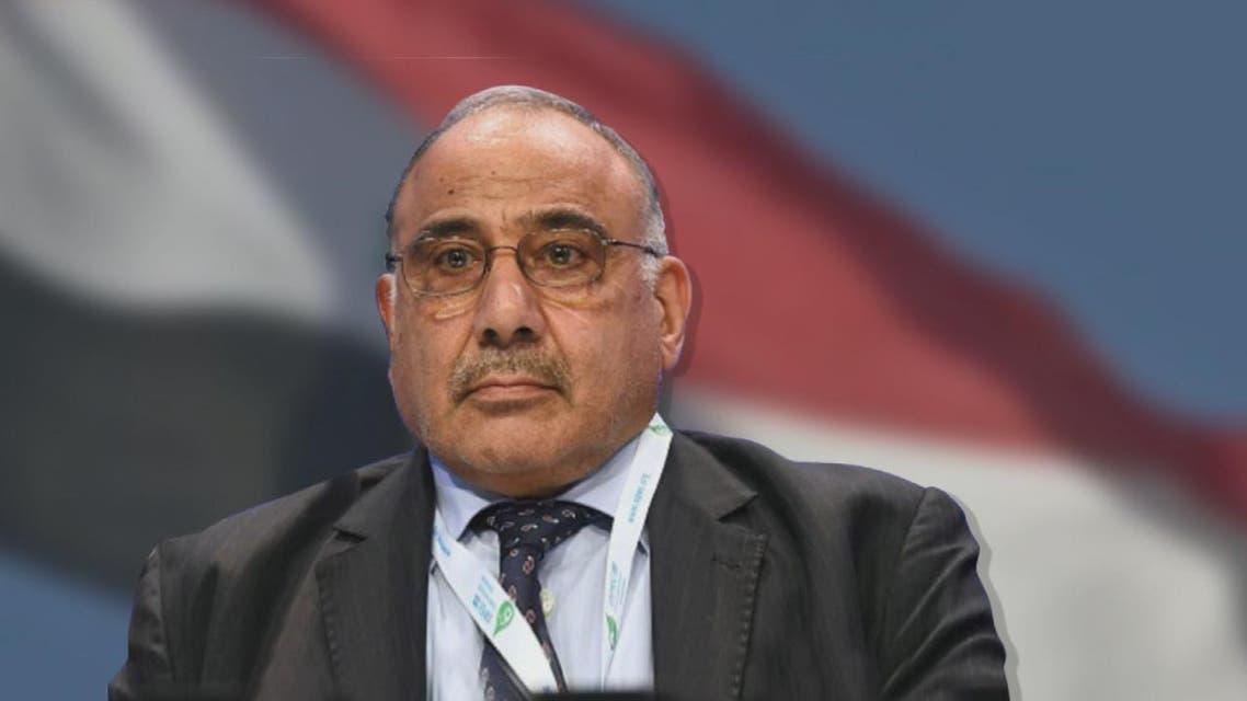 THUMBNAIL_ تكليف عادل عبدالمهدي لتشكيل الحكومة العراقية