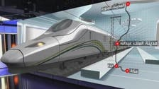 Haramain train embarks on maiden trip between Mecca, Medina on Thursday