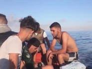 مصرع ثمانية مهاجرين جراء غرق مركب قبالة إزمير التركية