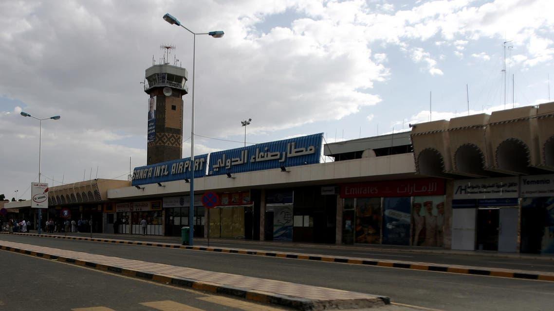 sanaa airport 2