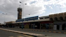 Arab Coalition destroys Houthi air base near Sanaa airport
