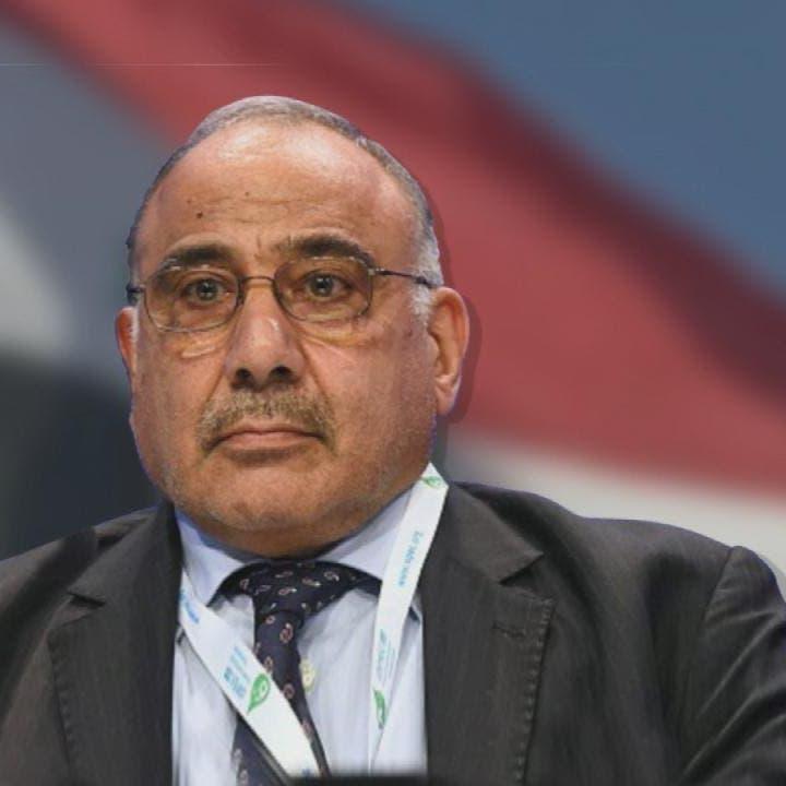 36 ألف مرشح قدموا إلكترونياً لمناصب في حكومة عبد المهدي