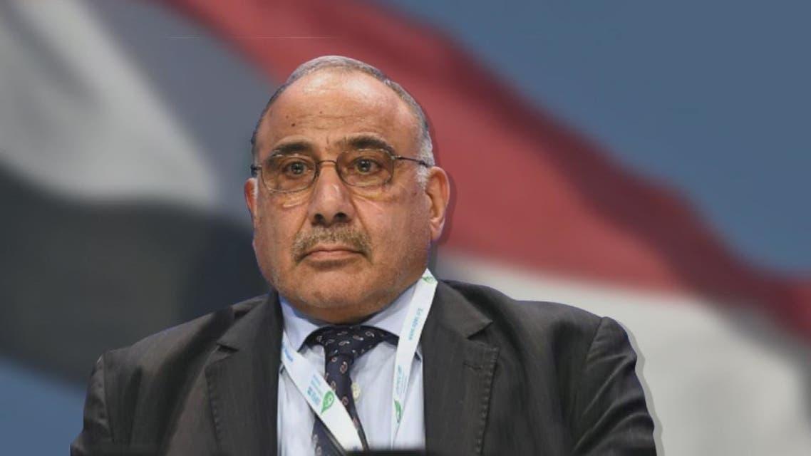 تكليف عادل عبدالمهدي لتشكيل الحكومة العراقية