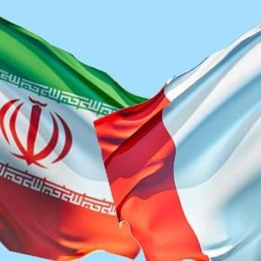 تغريدات محذوفة تغضب إيران.. توتر على خط باريس طهران