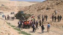 فلسطینی قصبے کی مسماری اسرائیل کا جنگی جرم تصور کیا جائے گا: عالمی عدالت