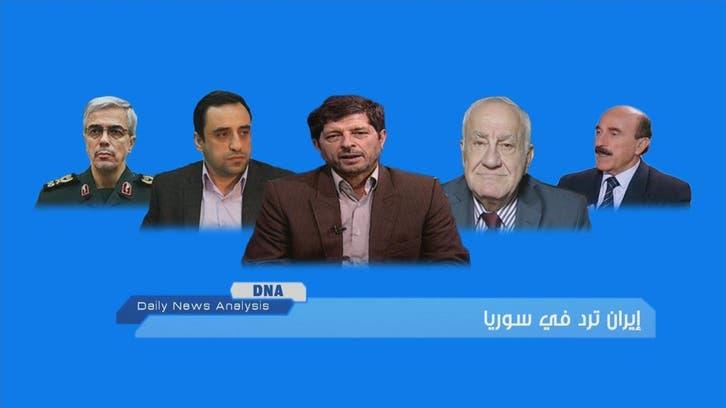 DNA   إيران ترد في سوريا