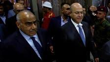 العراق.. ردود فعل متباينة على تكليف عبد المهدي