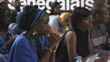 Senegal's Silicon Valley? Budding entrepreneurs seek investors