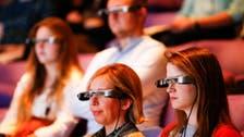 نظارات تستخدم الواقع المعزز لترجمة العروض المسرحية للصم