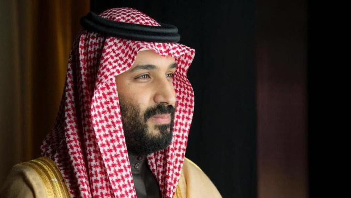 Crown Prince. (Supplied)