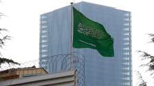 Saudi consulate in Istanbul probing the disappearance of Jamal Khashoggi