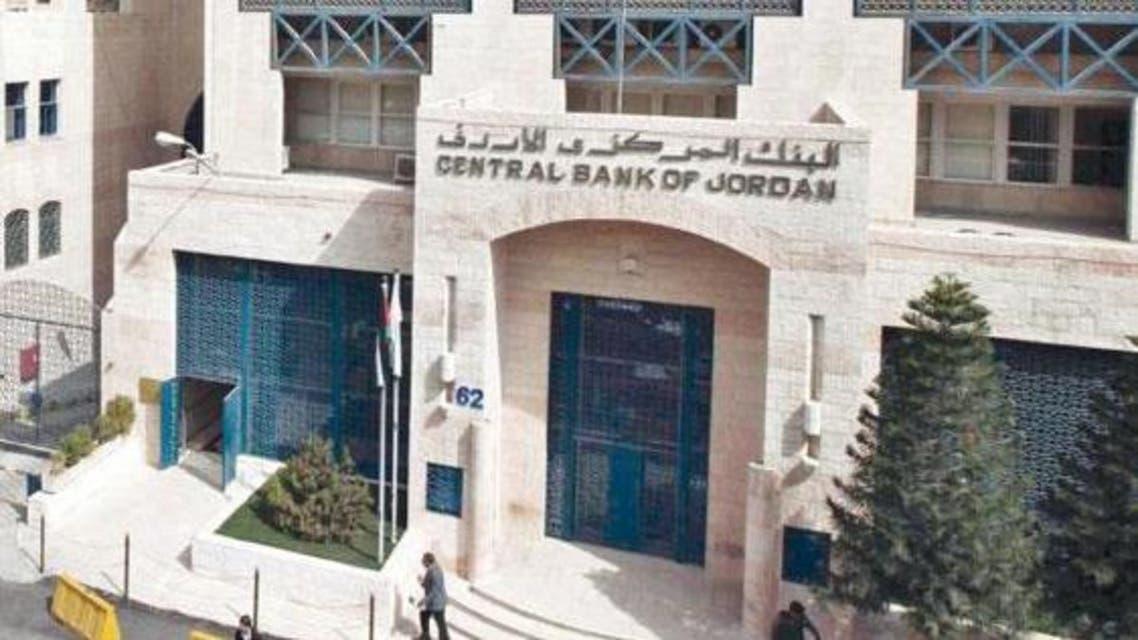 المركزي الأردني مناسبة