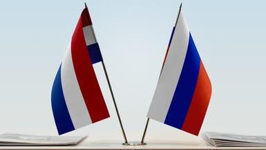 هولندا: أحبطنا محاولة روسية لاختراق منظمة حظر الكيمياوي