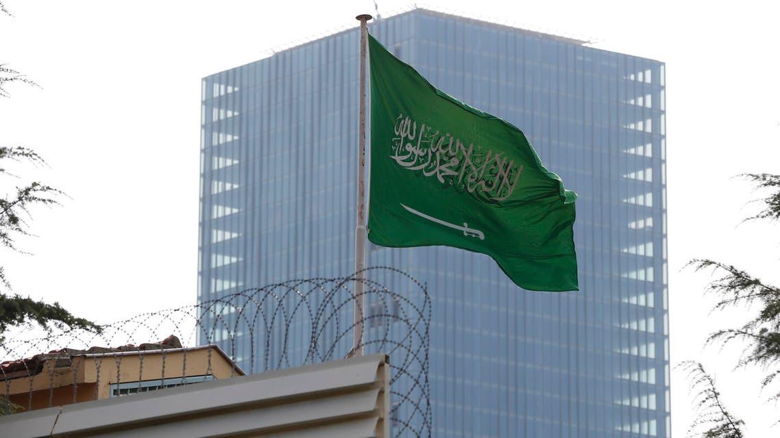 AP Saudi Consulate Instanbul القنصلية السعودية اسطنبول