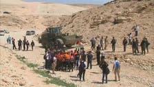 الجنائية الدولية تحذر من قيام إسرائيل بهدم الخان الأحمر