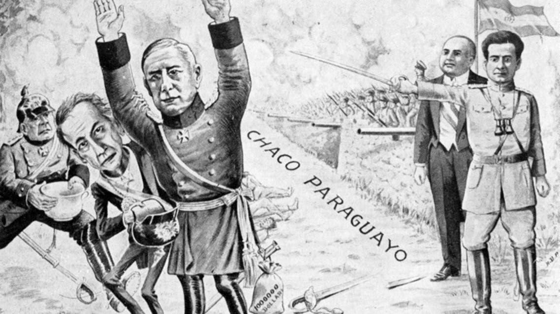 رسم كاريكاتيري ساخر يجسد إنتصار الباراغواي