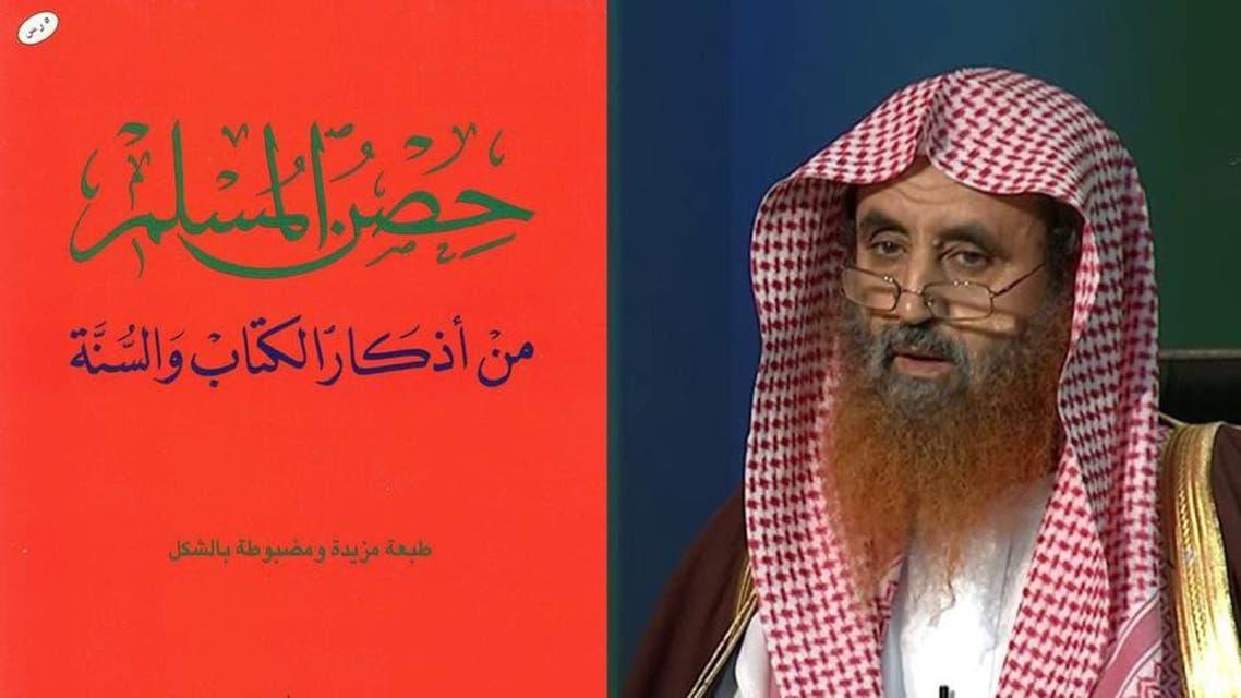 Saudi cleric Saeed al Qahtani (Supplied)
