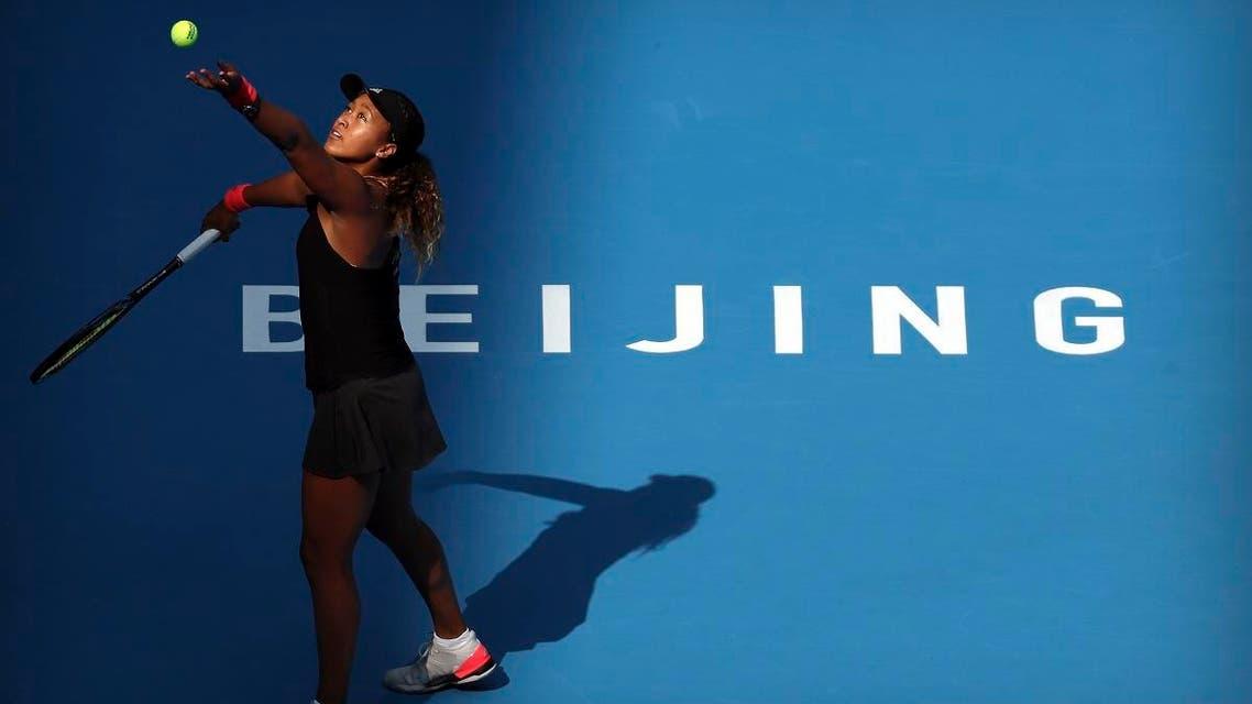 Naomi Osaka Beijing. (AP)