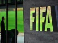 فيفا يوقف اتحاد سيراليون بسبب تدخلات حكومية