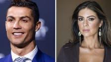 """رونالدو مهدد بخسارة مليار يورو بسبب كاثرين و""""الاغتصاب"""""""