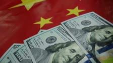 USTR files notice suspending Dec. 15 tariffs on Chinese goods
