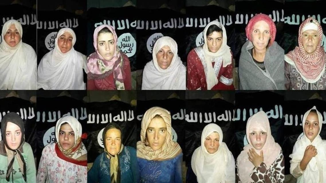 ISIS abducted women Sweida Syria. (Supplied)