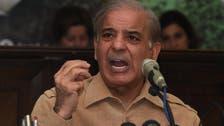 Pakistan opposition leader Shahbaz Sharif arrested after protest vow