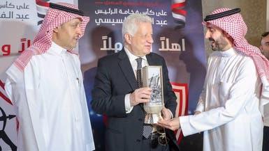 مرتضى منصور يصل الرياض لحضور السوبر السعودي المصري