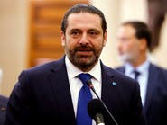أنباء جديدة عن التشكيلة الحكومية المرتقبة في لبنان