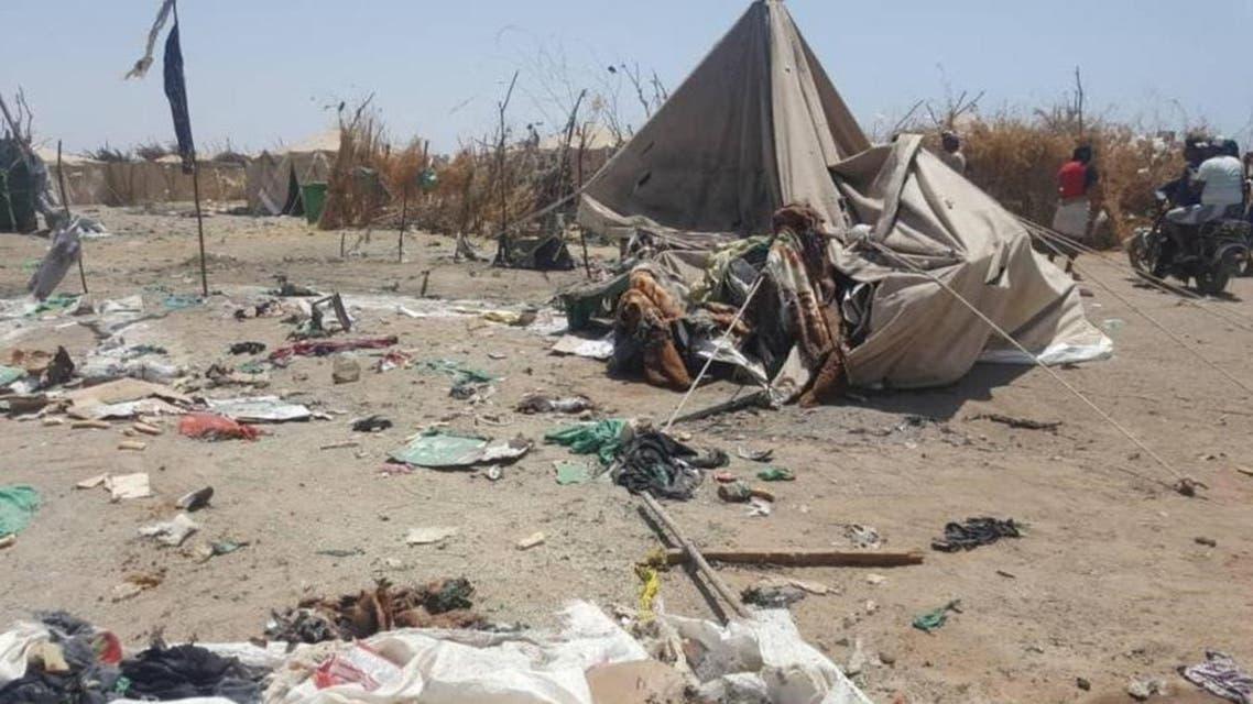 Yemen (Supplied)