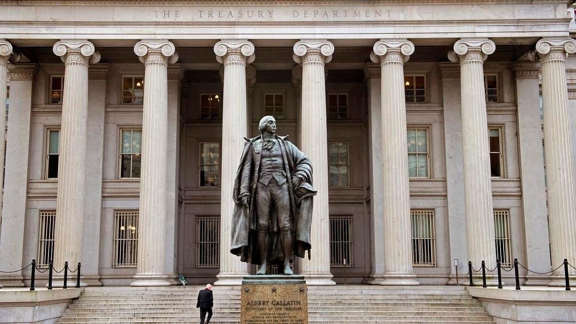 US Treasury department. (AFP)