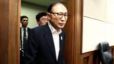 جنوبی کوریا کے سابق صدر کو کرپشن کے الزام میں 15 سال قید کی سزا