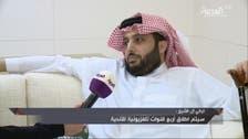 آل الشيخ: أتمنى انتهاء ملاعب الأندية الأربعة خلال عامين