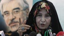 زوجة موسوي عن إعدام زم: القتل أمر مألوف لنظام إيران