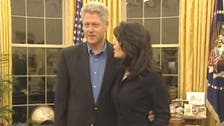 WATCH: New footage released of Bill Clinton and Monica Lewinsky at time of affair