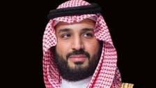 جزیرۃ العرب میں ایک اورحزب اللہ کو سر نہیں اٹھانے دیں گے: ولی عہد