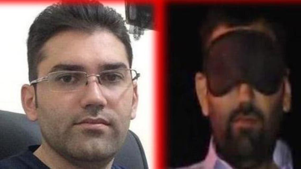 رجل أعمال إيراني