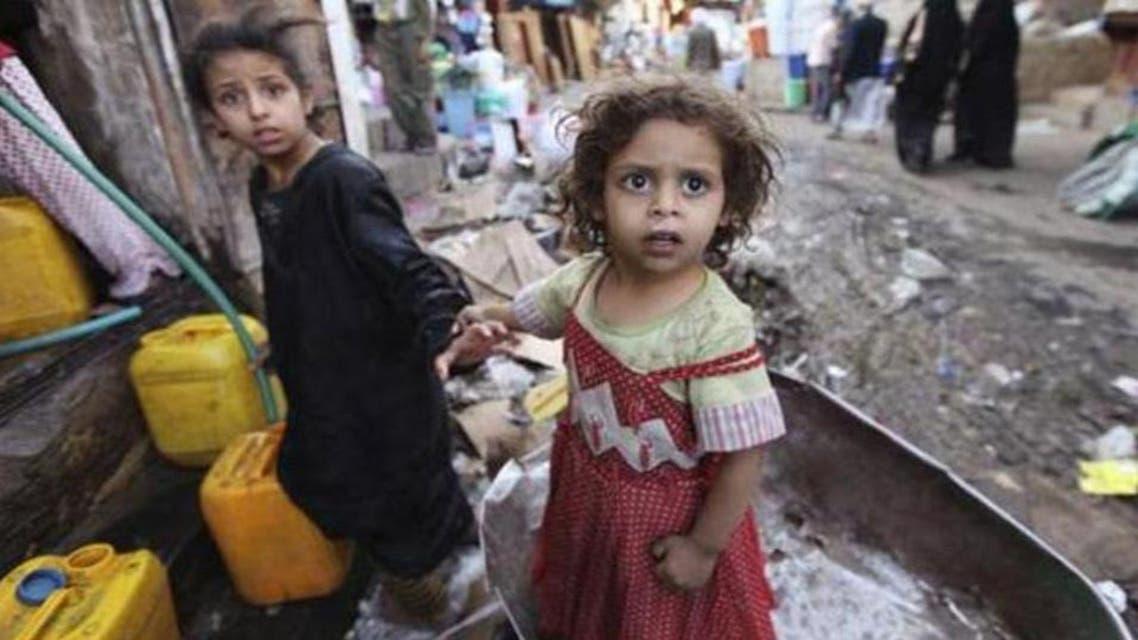 Yemeni children (Supplied)