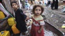 Houthi militias attack humanitarian organizations, block aid to Yemenis